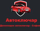 logo-fon